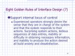 eight golden rules of interface design 7