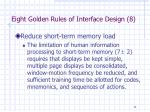 eight golden rules of interface design 8