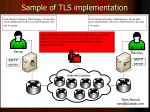 sample of tls implementation