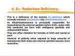 4 5 reductase deficiency