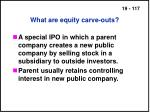 what are equity carve outs117