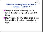 what are the long term returns to investors in ipos113