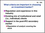 what criteria are important in choosing an investment banker104