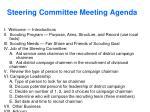 steering committee meeting agenda