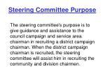 steering committee purpose