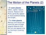 the motion of the planets 2