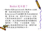 masher32