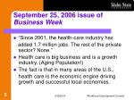 september 25 2006 issue of business week