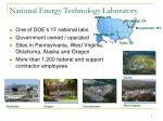 national energy technology laboratory