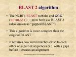 blast 2 algorithm