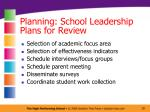 planning school leadership plans for review