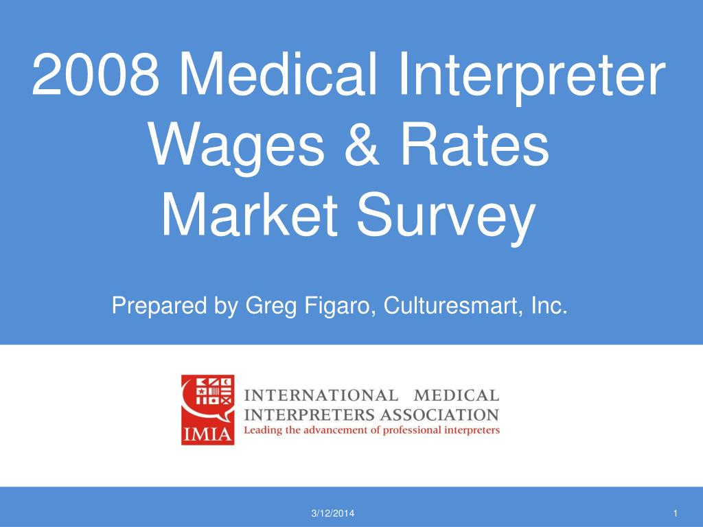 2008 Medical Interpreter