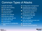 common types of attacks
