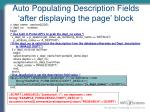 auto populating description fields after displaying the page block