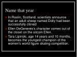 name that year14