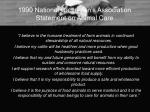 1990 national cattlemen s association statement on animal care