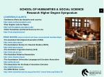 school of humanities social science research higher degree symposium4
