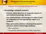 chapter 11 managing knowledge22
