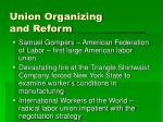 union organizing and reform