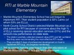 rti at marble mountain elementary