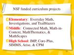 nsf funded curriculum projects