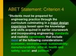 abet statement criterion 4