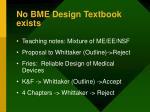no bme design textbook exists