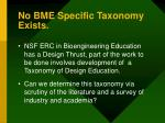 no bme specific taxonomy exists