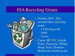 eia recycling grants