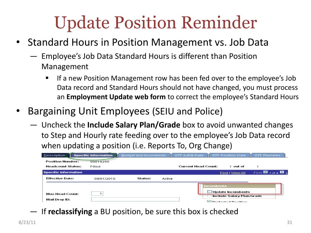 Update Position Reminder