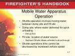 mobile water apparatus operation