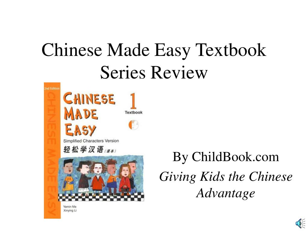 chinese made easy textbook series review l.