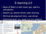 e learning 2 0