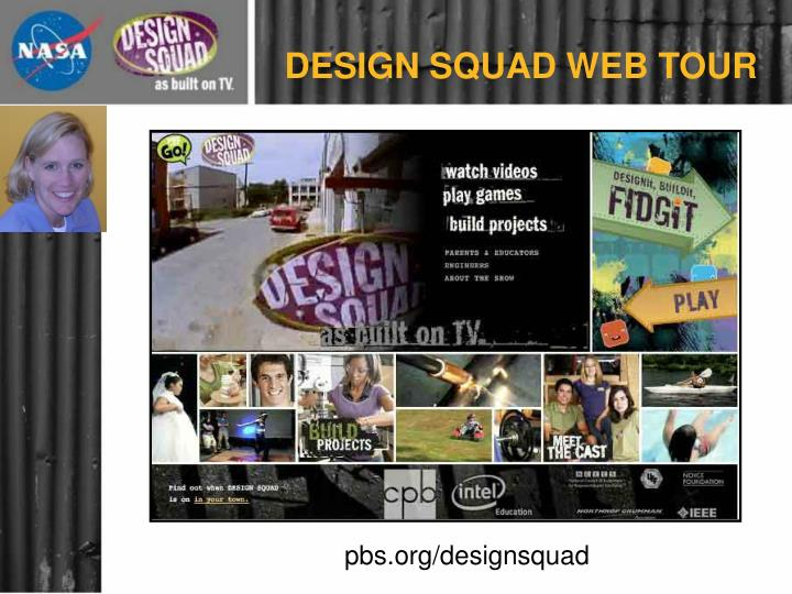 DESIGN SQUAD WEB TOUR