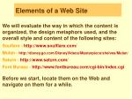 elements of a web site