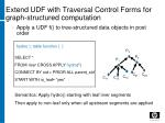 extend udf with traversal control forms for graph structured computation