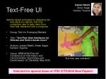 text free ui
