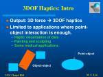 3dof haptics intro