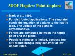 3dof haptics point to plane