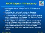 3dof haptics virtual proxy21