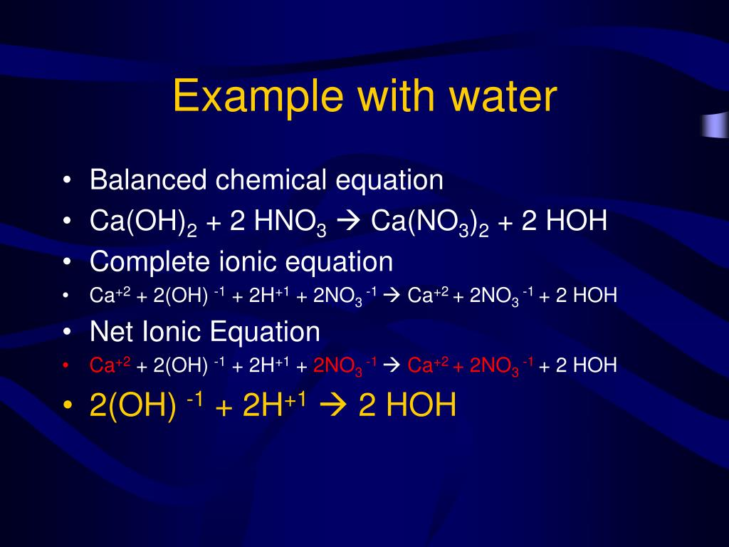 Example with water