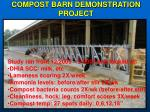 compost barn demonstration project