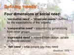 defining needs