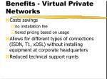 benefits virtual private networks