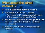 what about the wired network