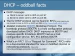 dhcp oddball facts