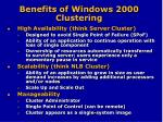 benefits of windows 2000 clustering
