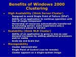 benefits of windows 2000 clustering