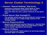 server cluster terminology 2