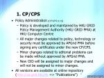 1 cp cps7